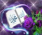 muslimah ideal